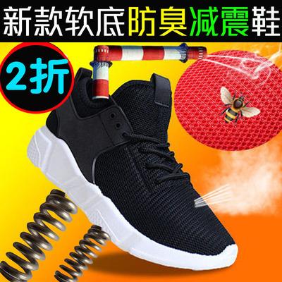夏季透气男士网面韩版潮流豆豆百搭英伦休闲皮鞋布鞋运动男鞋潮鞋