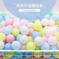 Children's marine ball environmental protection thickening non-toxic and tasteless wave ball playground children's toys color ball batch