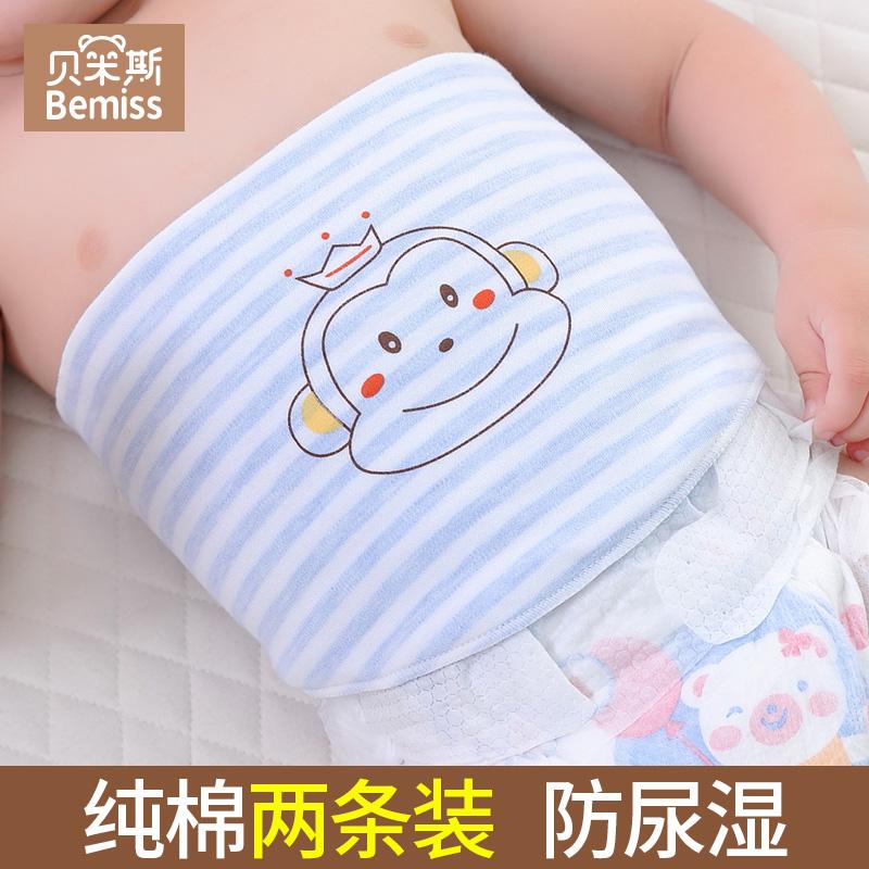 新生儿纯棉肚围神器婴儿护肚脐带宝宝护肚子秋冬裹腹肚兜四季通用