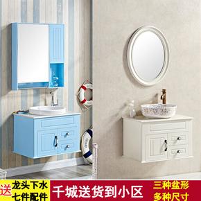 地中海浴室柜组合 简欧式PVC洗手池洗脸面盆洗漱台上盆圆镜卫浴柜