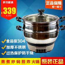 美的多功能電熱鍋火鍋煎鍋燉鍋 炒鍋 304不銹鋼電煮鍋家用電蒸鍋