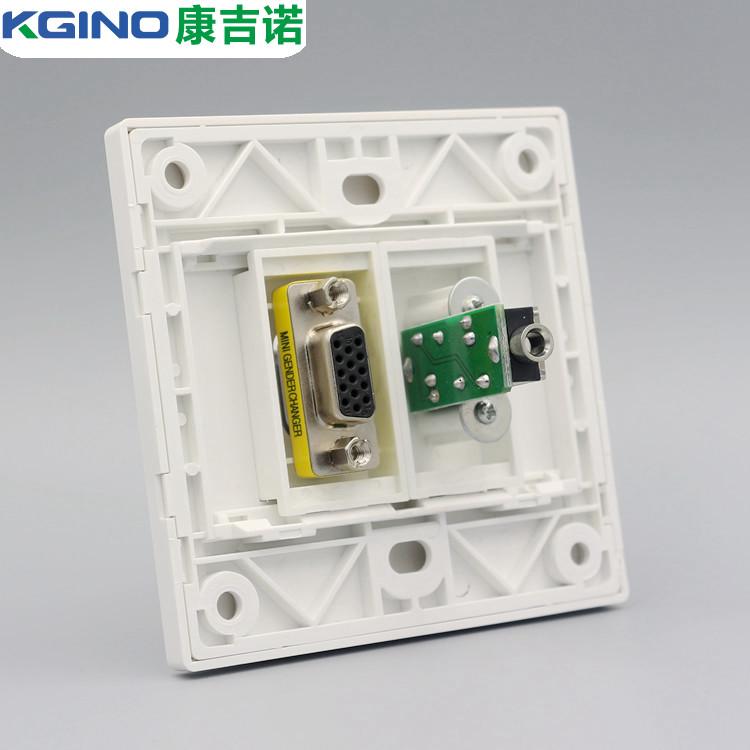 康吉诺86型VGA直插加3.5mm耳机对接插座电脑显示器投影仪音频墙插
