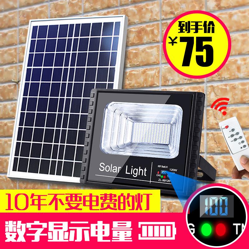 太阳能户外灯防水