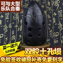 8726专业演奏黑檀二胡大人通用六方木轴二胡北京星海二胡乐器