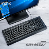 Infiniti V580 keyboard and mouse set USB cable computer desktop game mechanical feel office special typing business home waterproof silent film external apple lenovo notebook