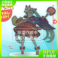 Taito VOCALOID Hatsune Miku New Season 2nd Summer Dress Festival