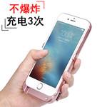蘋果5s背夾充電寶iPhone6plus超薄6s電池7專用無線手機殼移動電源