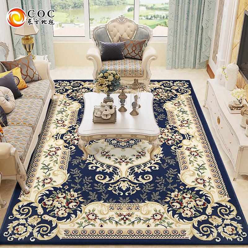 地毯客厅茶几欧式田园