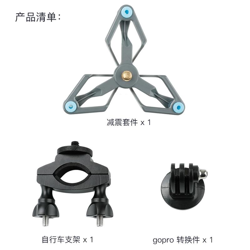 go pro自行车减震支架 hero7/6/5/4/3/2扩展支架小蚁运动相机配件