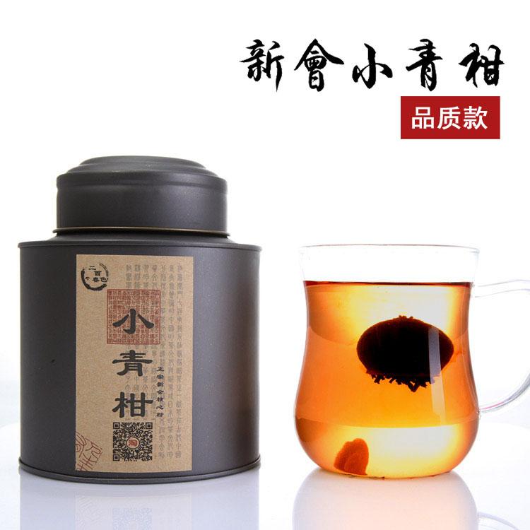 年 10 正宗新会小青柑普洱茶橘普茶陈皮天马普洱茶叶罐装特级熟茶