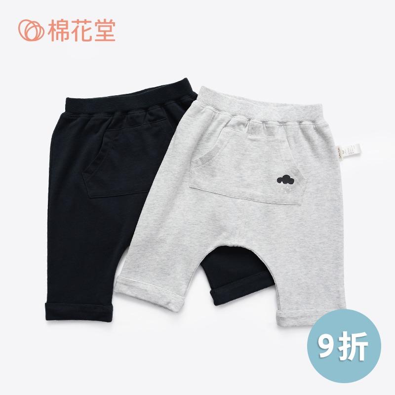 婴儿针织裤纯棉