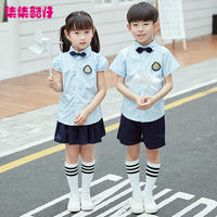 Kindergarten Garden Service Summer New Children's College of England Wind Class Service Costume Graduation School Pupils School Uniform Set
