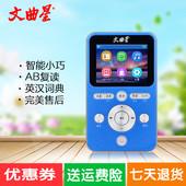 SK300复读机英语学习机充电插卡mp3录音播放机学生随身听 文曲星