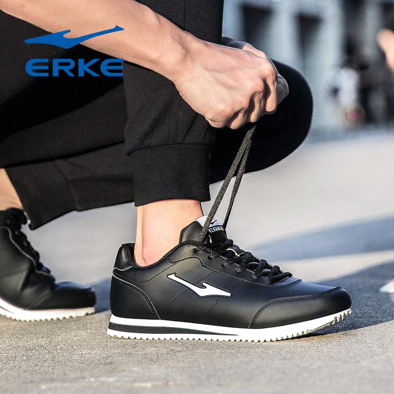 鸿星尔克男鞋跑步鞋2018新款运动鞋学生黑色皮面秋季轻便休闲鞋