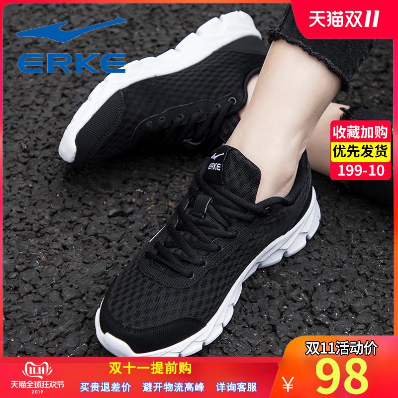 鸿星尔克女鞋跑步鞋2019秋冬运动鞋网面透气轻便旅游鞋休闲鞋361R