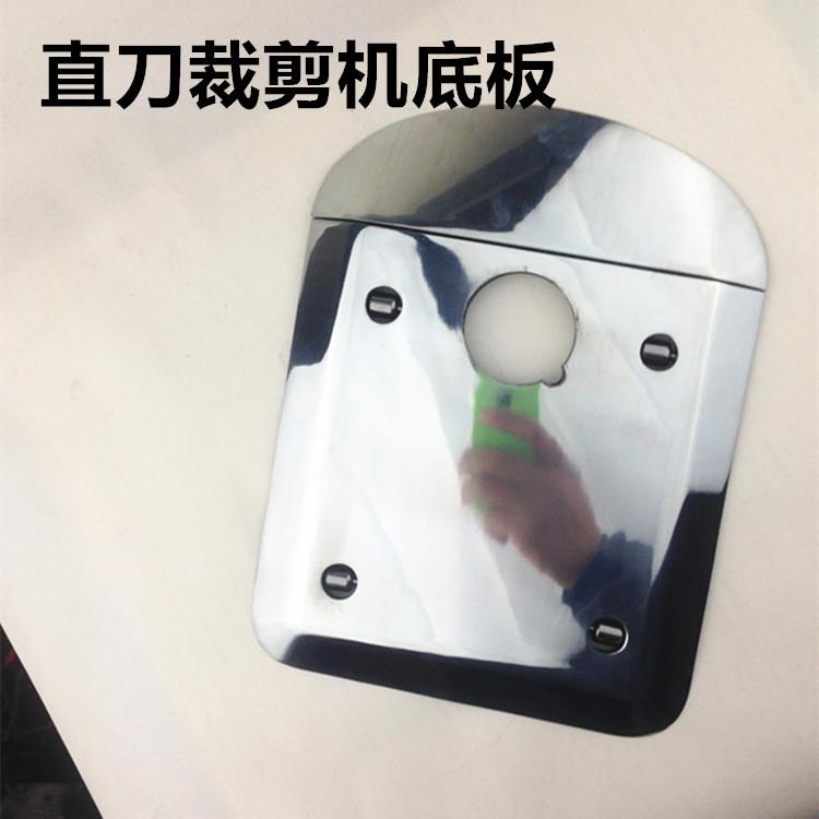 ESM/KM自动磨刀裁剪机底板带滚轮 电剪刀直刀裁布机优质底盘底座