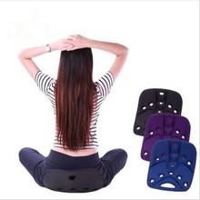 仿生养生坐垫矫正器保健垫美臀提臀健身靠垫办公汽车垫脊椎护腰椅