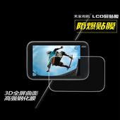 小米 钢化膜 屏幕贴膜 米家相机配件 米家小相机屏幕保护膜