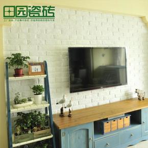 白色人造文化石仿古砖60*200客厅别墅现代中式欧式背景墙