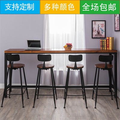 铁艺吧台桌椅组合618大促
