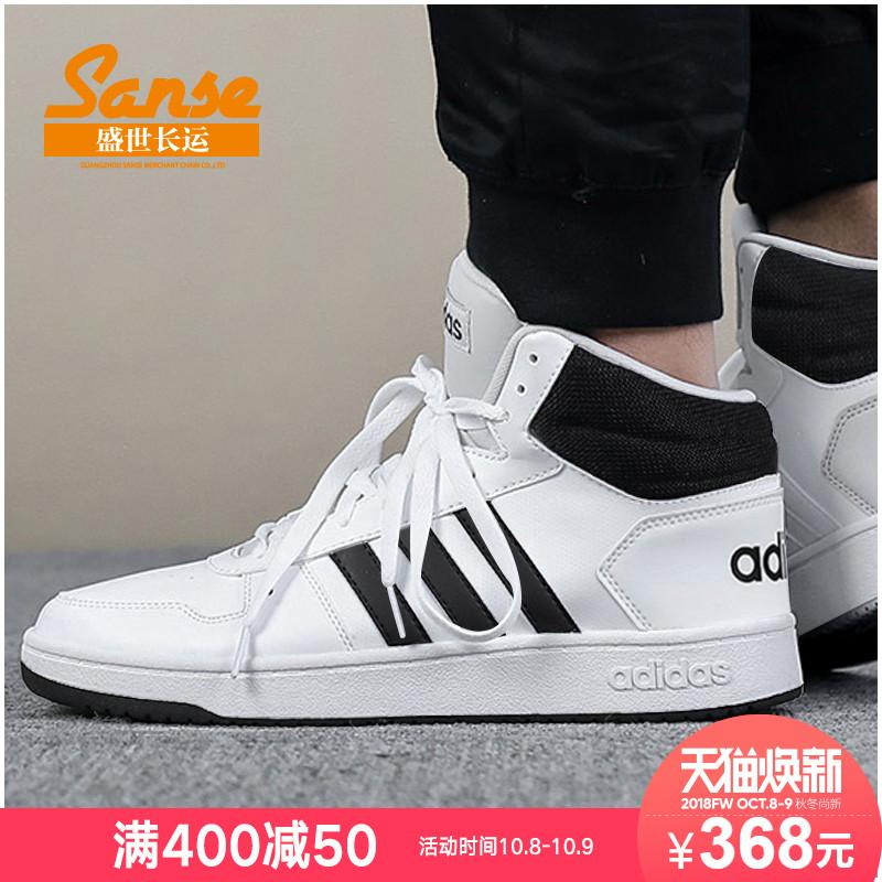 adidas阿迪达斯 neo 18秋季男子运动休闲运动鞋 BB7207 BB7208