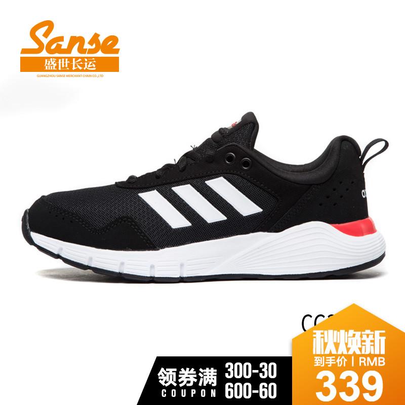 adidas阿迪达斯 18冬季女子休闲运动跑步鞋 CG3858
