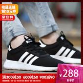 19夏季新品 adidas阿迪达斯NEO G54534 女子运动休闲鞋 B28141