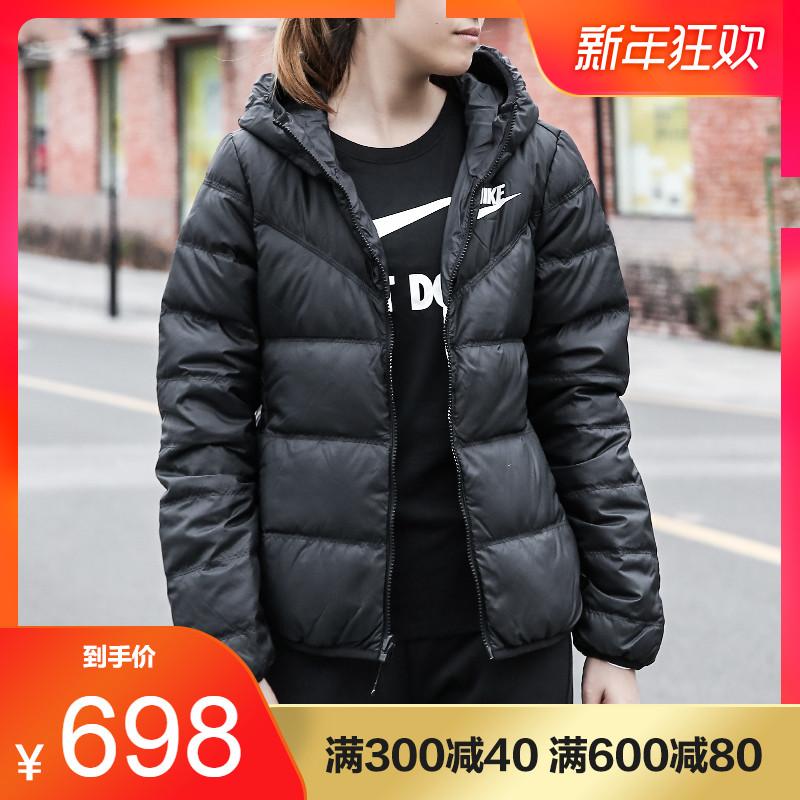 Nike耐克 18冬季女子双面穿运动羽绒服 939439-634-010