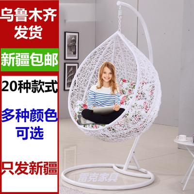 新疆雷克家具吊篮双人吊椅专卖 乌鲁木齐送货安装 阳台户外秋千藤