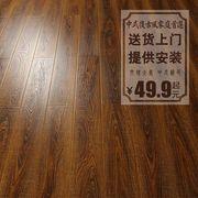 强化复合木地板家用卧室复古耐磨防水地暖大自然环保厂家直销12mm