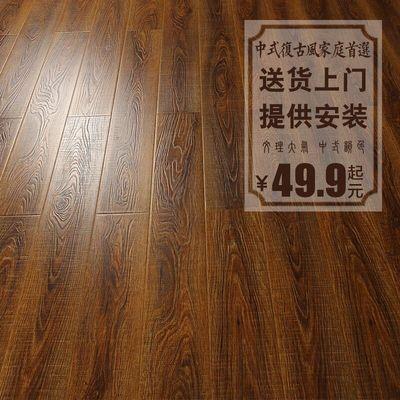大自然复合地板12mm