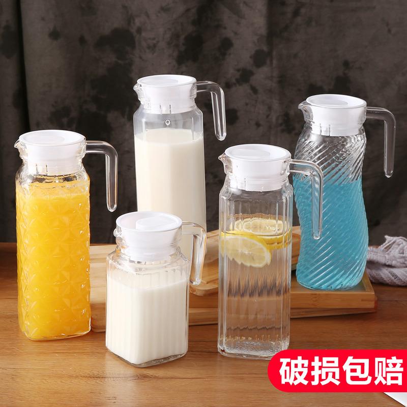 多功能凉水壶玻璃凉水杯凉白开水壶冷水壶家用果汁扎壶大容量