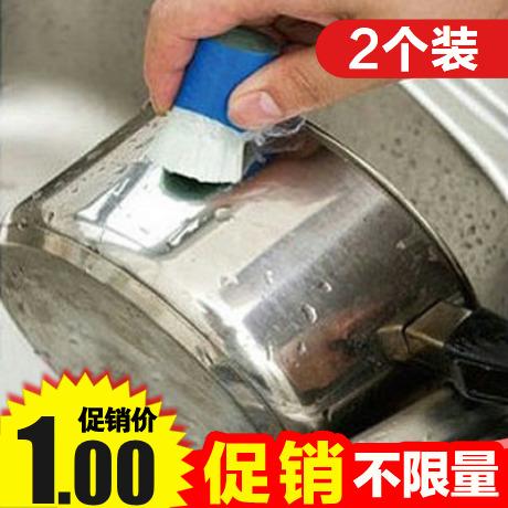不锈钢金属洗锅刷