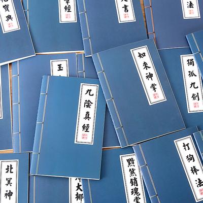 创意练习本复古小本子笔记本记事本便携记账本学生文具用品批发