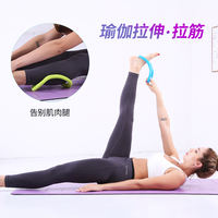 Korea Yoga Ring Pilates stretch magic circle zenring carering stretch fascia massage open back