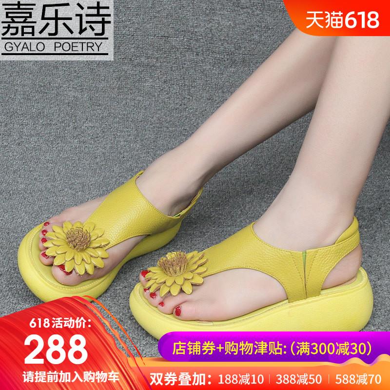凉鞋女夏新款坡跟厚底防水台真皮鞋复古花朵百搭舒适平底夹趾凉鞋