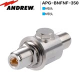 CommScope Andrew Lightning Amplifier APG-BNFNF-350 Antenna Feeder Coaxial Arrestor