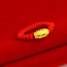 正品 黄金戒指999足金纯金红绳子戒指男女款手工编织送朋友礼物