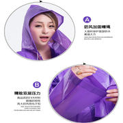 Disposable raincoat thickening outdoor hiking adult children portable female transparent travel waterproof unisex poncho