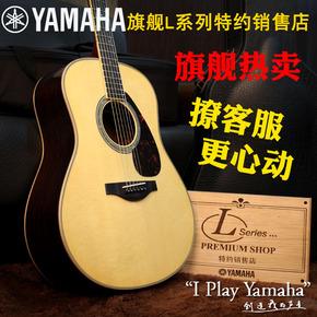 YAMAHA雅马哈LL16/LJ16/LS16/LLTA全单 LL6 ARE单板民谣电箱吉他