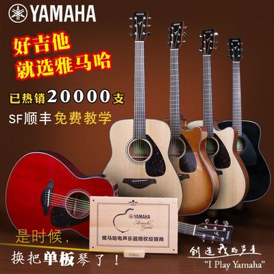 YAMAHA雅马哈FG800单板民谣木吉他 FGX800C电箱41寸40寸男女学生品牌巨惠