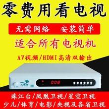 家用电视户户机顶盒遥控器卫星船用船载接收高清线小祸锅通HDMI盖