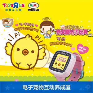 玩具反斗城 儿童手表触屏小鸡养成屋手表电子宠物互动韩国 37656
