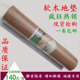 栎栎软木地板地垫防潮膜地暖导热防潮隔音垫软木地垫大颗粒2mm3mm图片