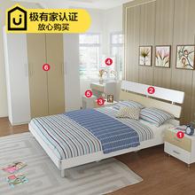 瑞信床衣柜组合套装 1.8米床 全屋成套五六件套婚房卧室家具组合