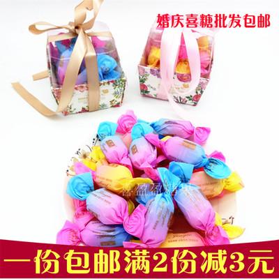 京特果味硬糖婚庆喜糖果500克约74颗香甜口感喜宴4S迎宾糖果包邮