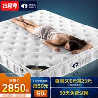 索思乐天然乳胶床垫1.5 1.8米九区弹簧椰棕垫软硬定做酒店席梦思