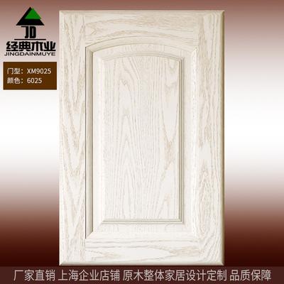 上海实木整体橱柜门板书柜定做美国红橡木衣柜鞋柜定制厂家直销什么牌子好