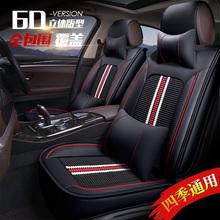 华晨新海狮S金杯750小海狮X30L座套全包专用夏季冰丝汽车坐垫