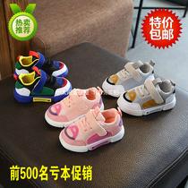 儿童运动鞋秋季男女童防滑软底休闲鞋子时尚韩版童鞋大中小男童鞋
